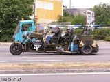 Riesiges Trike