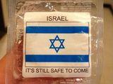 In Israel kommen