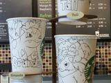Starbucksgrößen