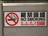 Rauchen kann sehr teuer sein