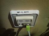 W-Lan aus der Dose
