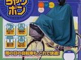 Japanischer Regenponcho
