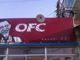 KFC in Asien