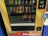 Die gesunde Wahl